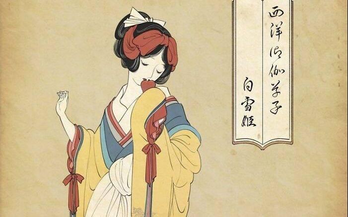 Artista transforma princesas da Disney em obras tradicionais japonesas