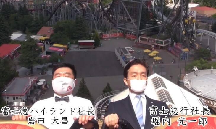 Parques de diversões no Japão proíbem gritos na montanha-russa