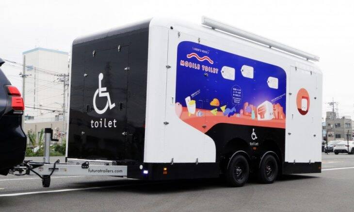 Toyota desenvolve versão móvel de banheiro adaptado