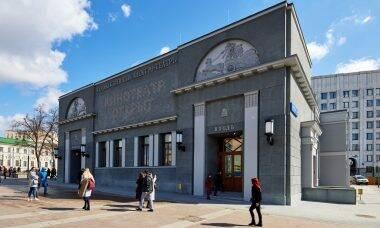 Um dos cinemas mais antigos do mundo é reaberto na Rússia