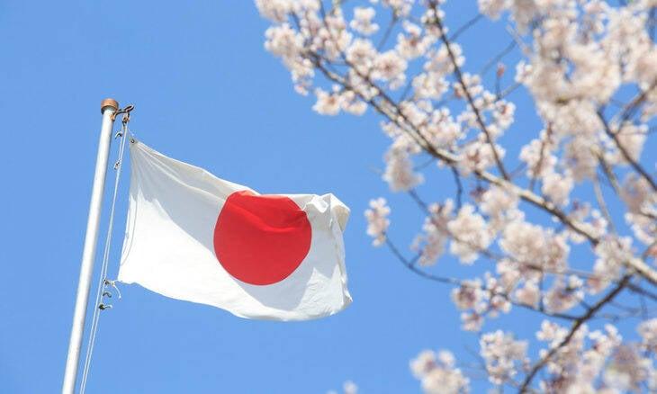 Metrô de SP terá homenagem ao Dia Nacional da Imigração Japonesa