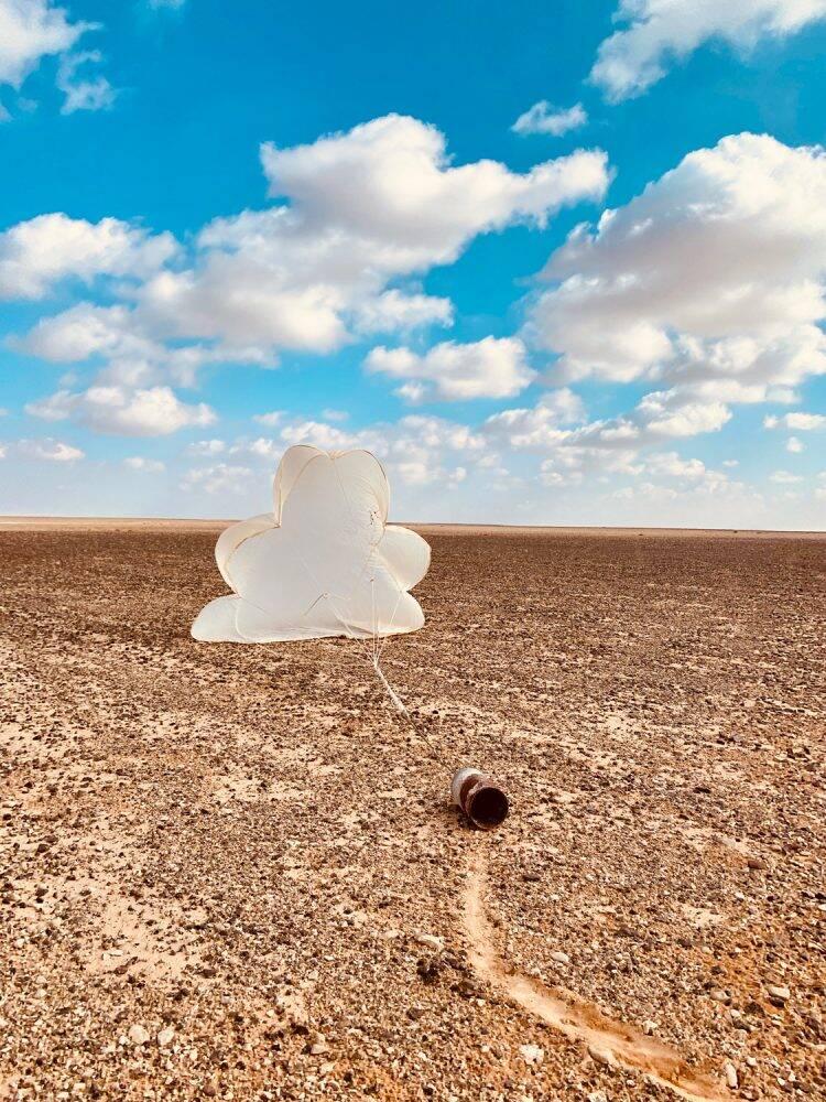Clouds (Einat Shteckler)