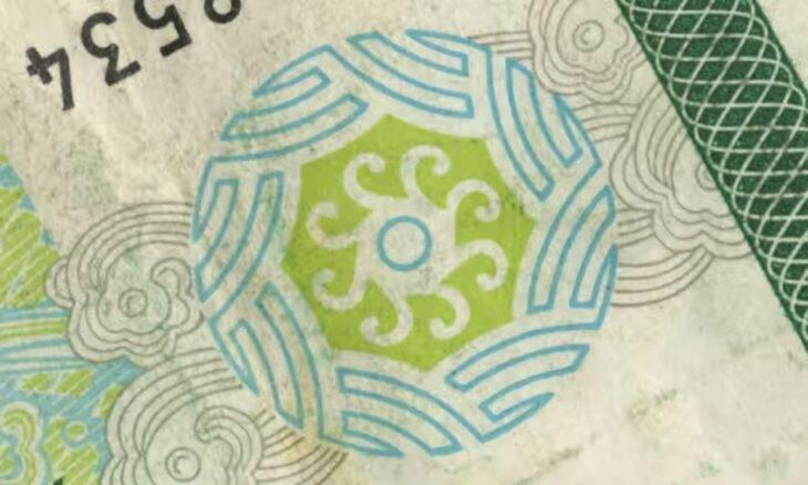 Animação usa imagens de cédulas de dinheiro para criar padrões hipnotizantes
